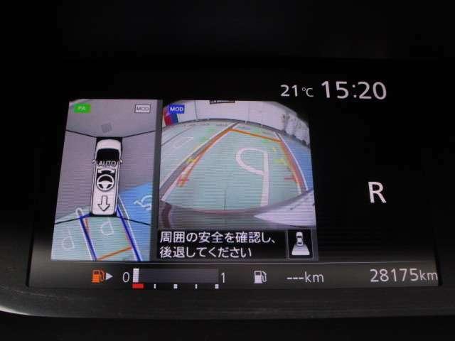 駐車が苦手な方でもアラウンドモニター&インテリジェントパーキングアシストが付いているので安心です♪