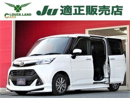 トヨタ タンク 1.0 G-T ナビ・地TV・両側電動・モデリスタ・1オナ