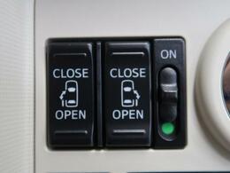【両側電動スライドドア】運転席/助手席側とも電動スライドドアを装備。お子様の乗降りやお買い物の荷物の積み降ろしにも便利!さらに挟みこみ防止機構付きで安心です。