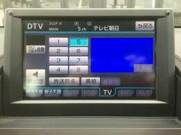 フルセグ地デジ、音楽再生、DVD鑑賞、バックカメラなど高機能で人気の、メーカー純正HDDナビTV!