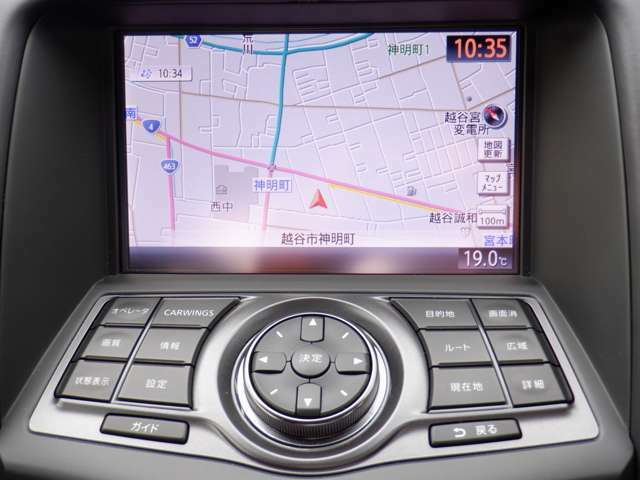 NissanConnect(カーウイングス)ナビゲーションシステム(地デジ内蔵・HDD方式)