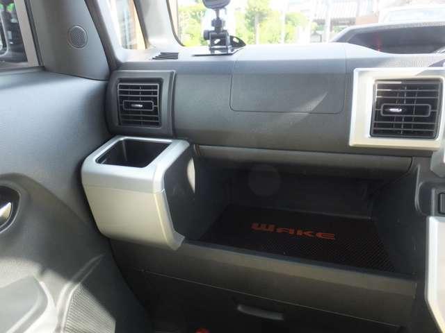 助手席エアバックがついてきます。大切な方を安全と安心でお守りします。また、任意保険料もおやすくなるので、財布にもやさしいですよ。