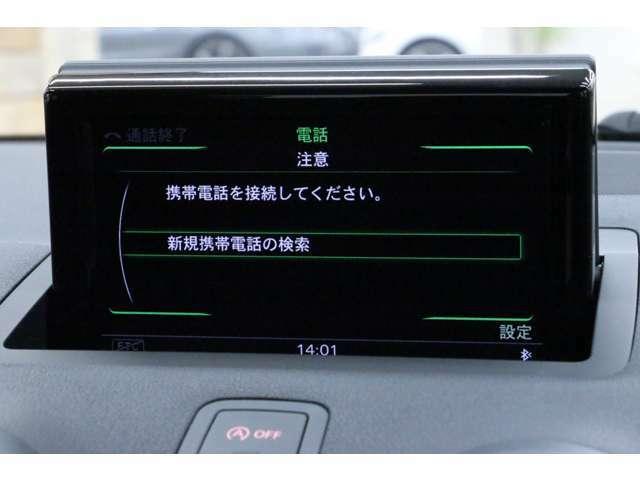 Bluetoothから音源の再生やハンズフリー通話が可能です。