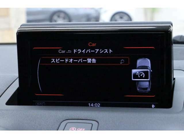 設定した任意の速度よりも速度が上がった場合に、警告を出す、スピードアラート機能も装備しております。