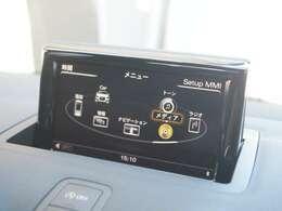 ◆MMI(マルチメディアインターフェイス)システム◆ クリーンな内装、外観の為のボタン数を減らし、共通のインターフェイスの下にオーディオ、車両の設定、および利用可能なナビゲーションのための制御を効率化