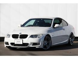 BMW 3シリーズクーペ 320i Mスポーツパッケージ 6速MT 車高調 カーボンスポイラー
