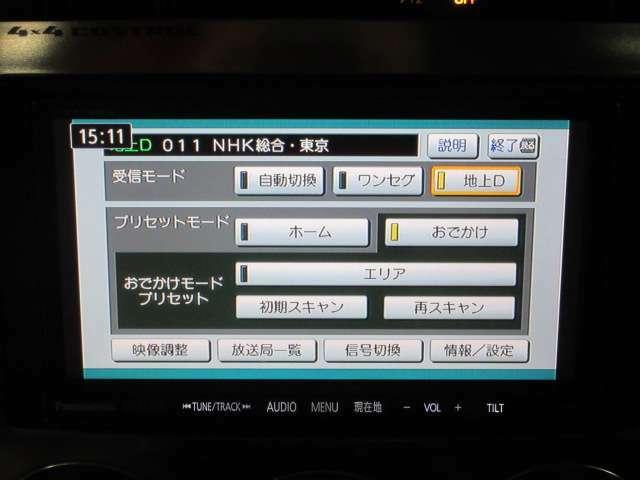 フルセグTVや各種AV機能で同乗者も楽しく♪