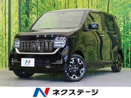 ホンダ N-WGN カスタム 660 L ターボ ホンダ センシング