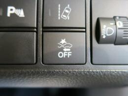【衝突被害軽減】ぶつかりそうになったら、車がブレーキをかけてくれる!
