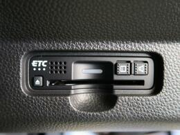 【ETC】長距離運転には必須ですね!セットアップしていただければ、すぐにでもご利用いただけます。