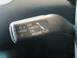 ●オートクルーズコントロール:高速道路や自動車専用道路等にて、定速巡航が可能となる便利な機能です。長距離移動の際でも疲れにくく便利にお使いいただけます♪