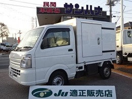 スズキ キャリイ 660 低温冷凍車 1WAY 強化サス
