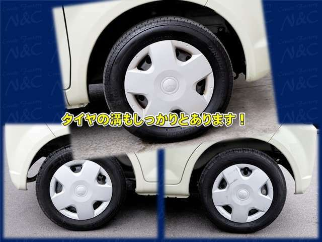 前後タイヤ、タイヤの溝もしっかり残っていてこのまま安心して乗って頂けますよ!タイヤの交換費用も結構かかりますのでまだまだ使えるタイヤがついてることも車選びの際のポイントです!