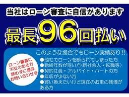 三郷店 軽自動車専門店!グループ在庫900台!5店舗営業中!格安車両多数!!