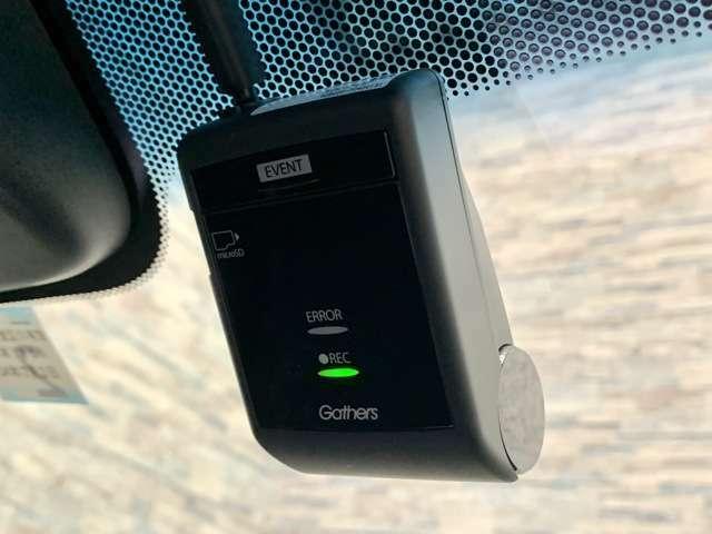前後にドライブレコーダーが搭載されているので、もしもの時も安心ですね!