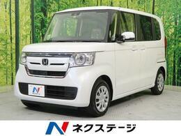 ホンダ N-BOX 660 G ホンダセンシング 登録済み未使用車 スマートキ