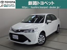 トヨタ カローラアクシオ X 4WD Mナビ・Bモニター