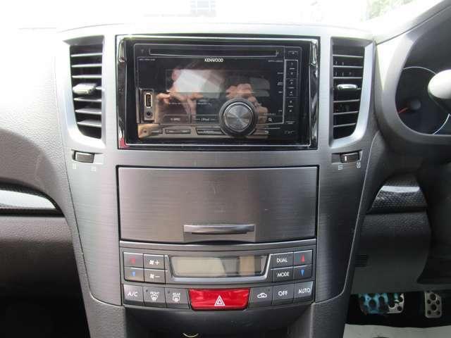 お好きな音楽を聴きながら楽しいドライブを!