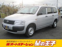トヨタ プロボックスバン 1.3 DX (2/5人) ※4ナンバー車