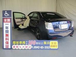トヨタ SAI 福祉車両・助手席リフトアップシート 5人乗・走行51000K・禁煙車・Bカメラ