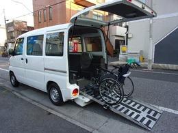 日産 クリッパー チェアキャブ 車いす移動車 補助シート付 ニールダウン スロープタイプ