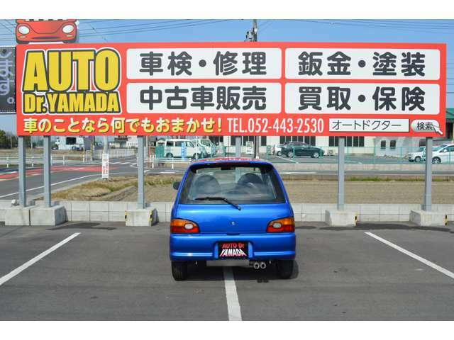 買取車・下取車も随時、受付けしております。JAAI(日本自動車査定協会)認定の査定士があなたの大切な時間を過ごしたお車をしっかりお調べして納得のいく金額を出させて頂きます。
