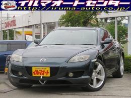 マツダ RX-8 タイプS 6速MT フルノーマル HIDライト付
