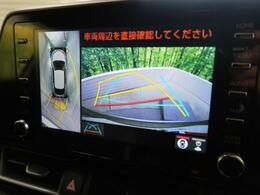 便利な【全周囲モニター】で安全確認もできます。駐車が苦手な方にもオススメな便利機能です。