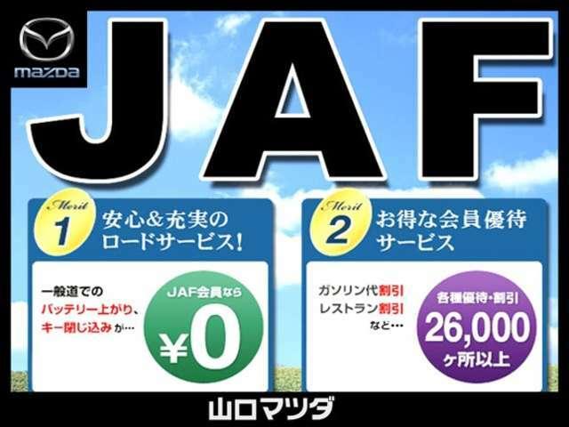Aプラン画像:JAFロードサービス新規加入プランです。年会費4000円と入会費2000の合計6000円となります。詳細についてご不明な点があれば、スタッフまでお問合せください。