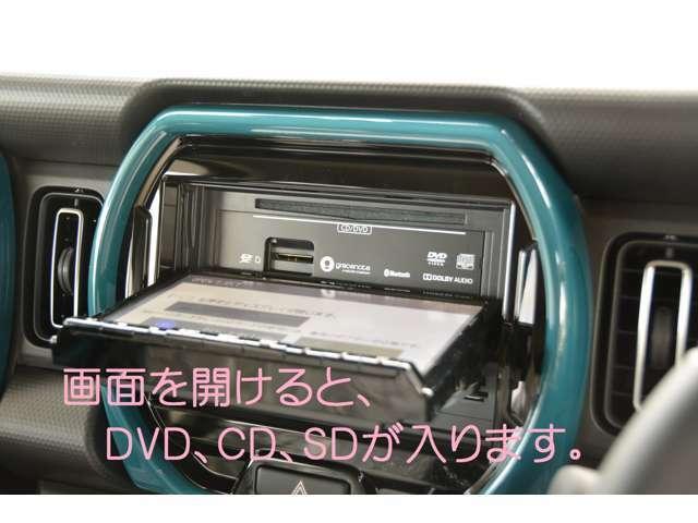 画面を開ければ、CD、DVD、SDが入ります!音楽CDをSDカードに録音可能!USBケーブルも付属し、iPod/iPhoneの音楽再生や、USB接続も可能!