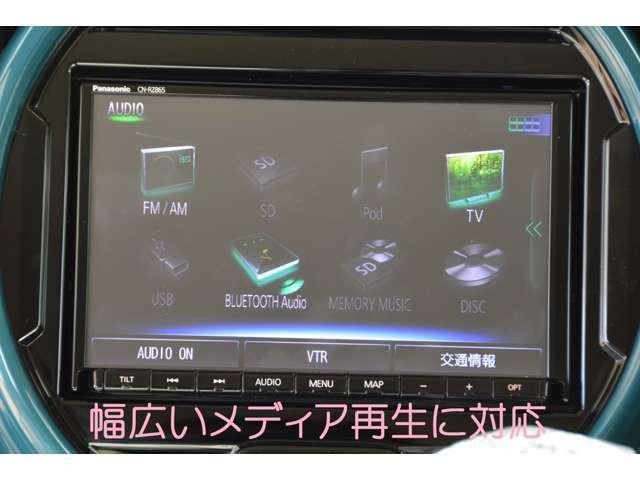 DVD再生、CD音楽録音、SD・USB音楽再生、Bluetooth接続、SD・USB接続など多彩なメディアに対応しています!