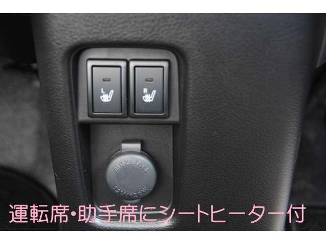 運転席、助手席には座面が温かくなるシートヒーター付き!さらに、後席の足元に温風を送り込むリヤヒーターダクトも装備して、寒い日でも室内全体を暖かくキープします^^