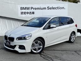 BMW 2シリーズグランツアラー 218d Mスポーツ 1オーナプラスPKGバックカメラ電動トランク