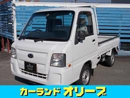 スバル サンバートラック 660 TC 三方開 4WD TCプロフェショナル 最終モデル