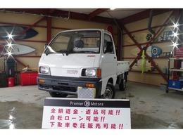 ダイハツ ハイゼットピック 660 スタンダード 三方開 4WD スペシャル4WD切替 自社分割 MT