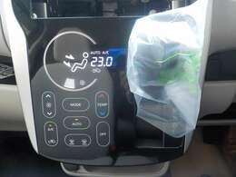 温度設定のみで車内を快適空間に保つオートエアコン