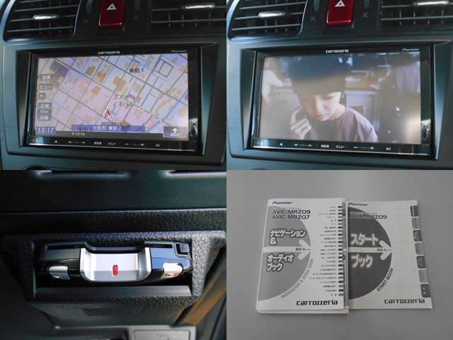 カロッツェリア製ナビ付き!!充実のナビ機能はもちろん高画質な『フルセグTV』や『Bluetoothオーディオ』等も装備!!高速ラクラク音声案内式ETC!!取扱説明書も残っているのでご納車後も安心です!!!