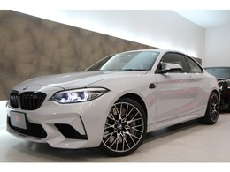 BMW M2コンペティション 3.0 6速MT ディーラー保証 Bカメラ ETC