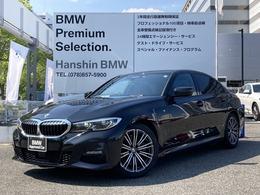 BMW 3シリーズ 330i Mスポーツ ハイラインPイノベーションPコンフォートP