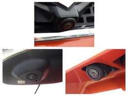 前後左右4つのカメラを装備。対応のナビゲーションを取付していただくと、ナビ画面で映像の確認ができ 駐車をサポート。