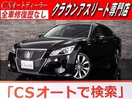 トヨタ クラウンアスリート ハイブリッド 2.5 S 黒革/HDDマルチ/社外19AW/新品フルエアロ