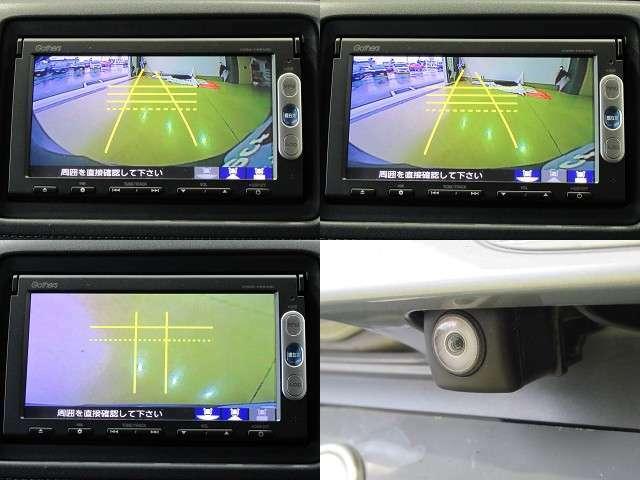 バックカメラが装備されているので後退時に車両の後ろ側をモニター画面に表示します!車庫入れなどでバックする際に後方確認ができて便利です!車庫入れが苦手な人もこれで安心です!