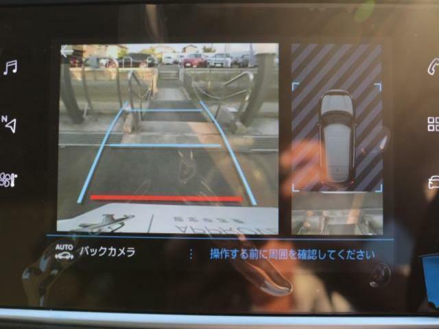 車両後方の状況をタッチスクリーンに映し出すワイドバックアイカメラを装備。【PEUGEOT一宮:0586261611】