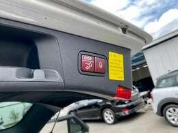 開け閉め楽々パワーバックドア!☆安全装備、便利な機能など装備が盛りだくさんのE250ワゴンをどうぞ最後までご覧ください!☆