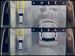 360度カメラ装備!上からの視点は動きを確認しやすいので、狭いところでの駐車に重宝します。また、別な視点に切り替えられることができるので、様々なシチュエーションで活躍します!!