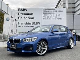 BMW 1シリーズ 118d Mスポーツ コンフォートP18インチAWパーキングSP
