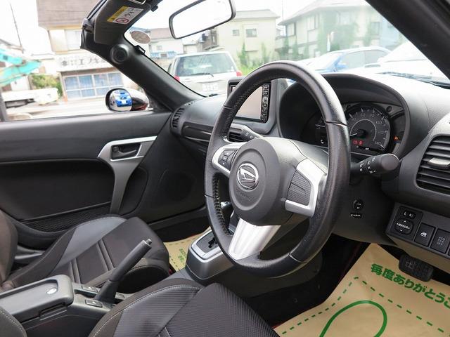 室内の匂いも気になるお車ではございません。納車整備では油種類の交換から下廻り検査にてブーツ類のメンテナンスを行いご納車致します。