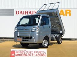 ダイハツ ハイゼットトラック 660 ローダンプ 電動モーター式 3方開 4WD 弊社デモカーUP車
