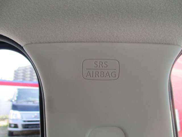 真横からの追突から搭乗者を守るカーテンエアバッグを装備しております。