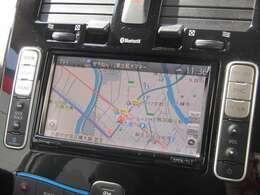 リーフ専用!NissanConnectナビゲーションシステムです。